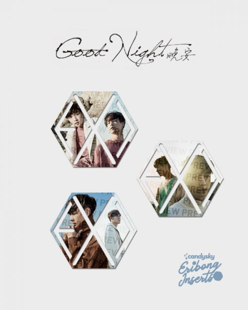 EXO Eribong Inserts: LAY Good Night Collection