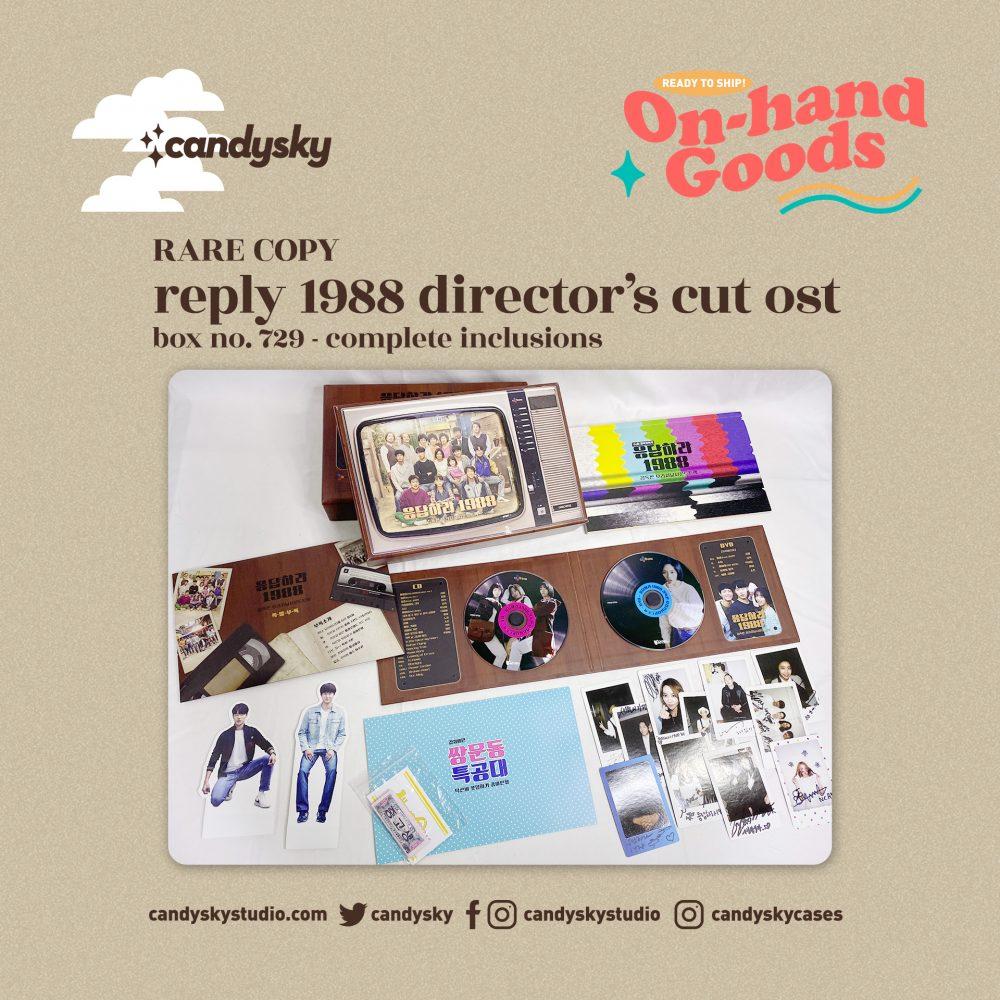 Reply 1988 Director's Cut OST Box No. 729