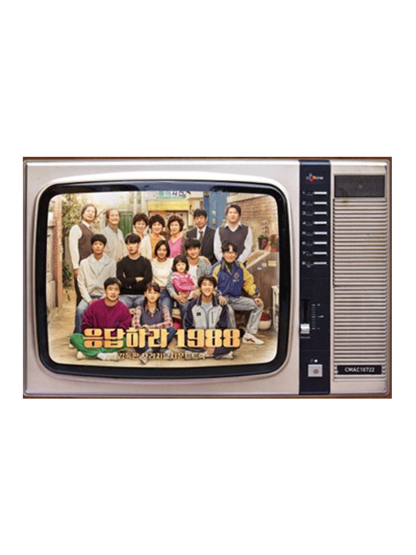 Reply 1988 Director's Cut OST (Unsealed)