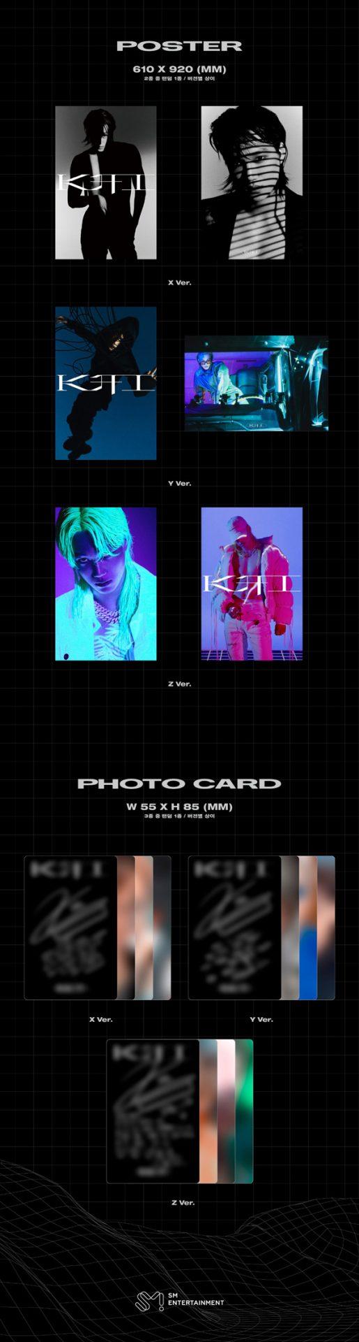 KAI 카이 The 1st Mini Album [KAI (开)] - Photobook Ver. ALBUM DETAILS-4