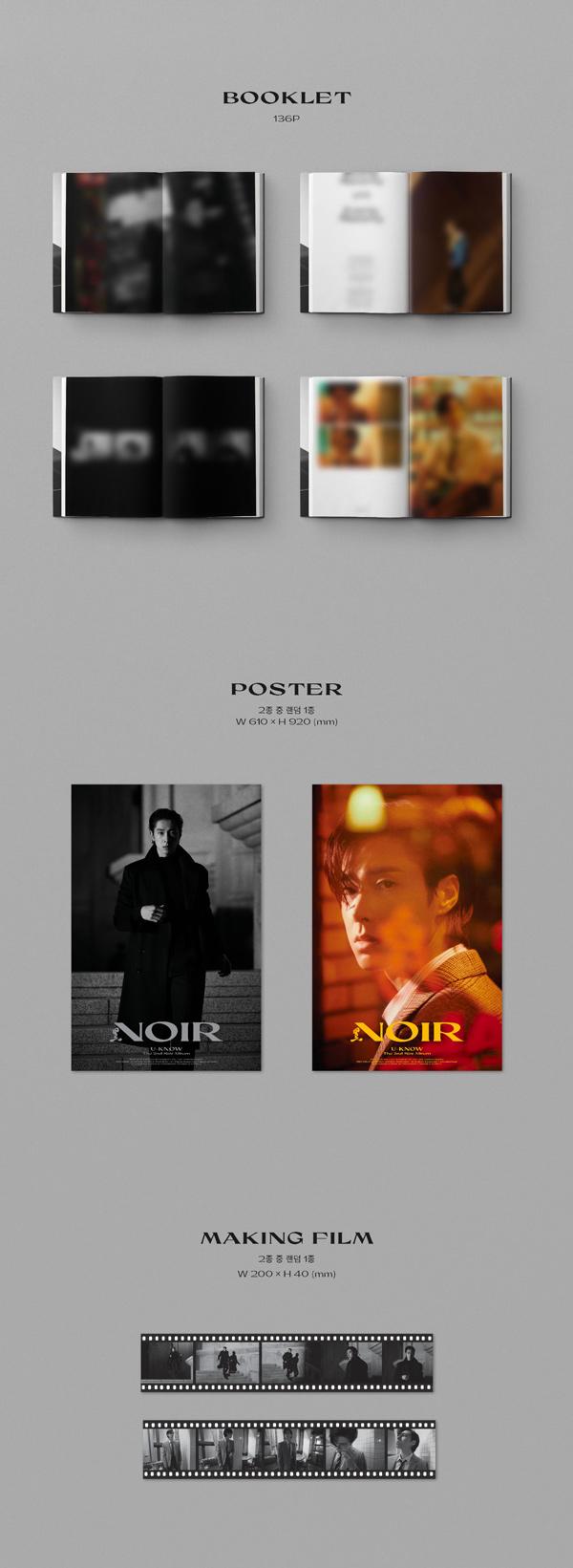 U-KNOW 유노윤호 The 2nd Mini Album [NOIR] Crank In Ver. - Album Details #2