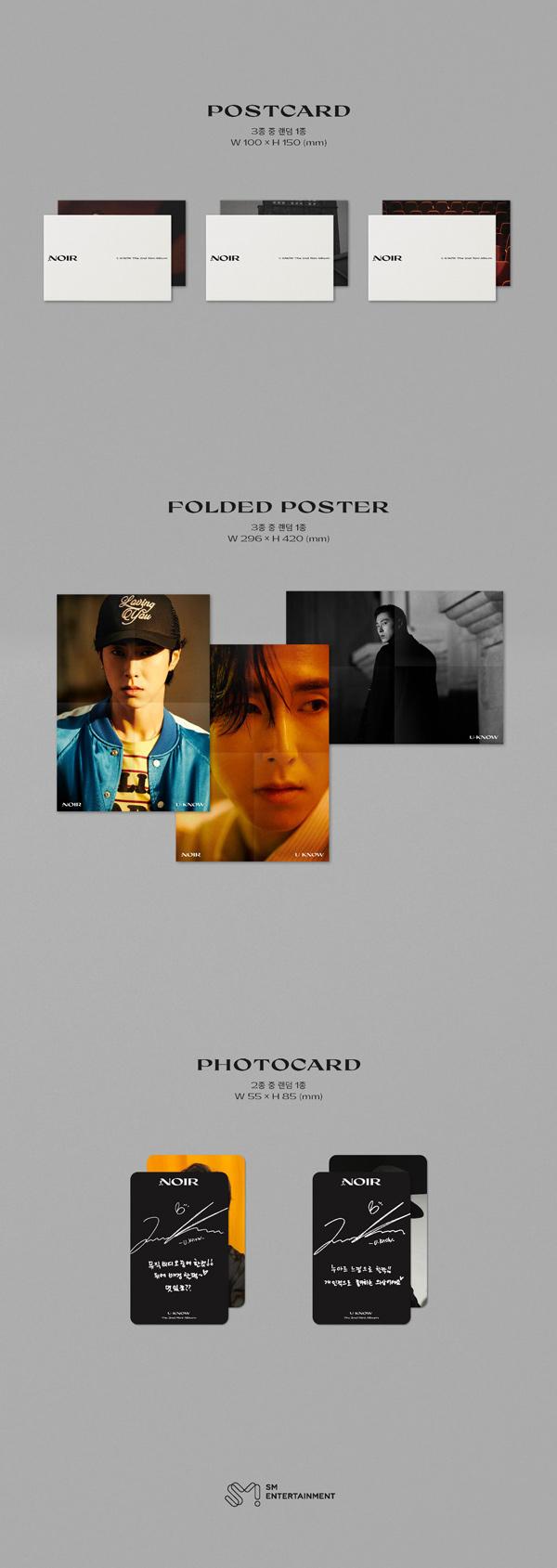 U-KNOW 유노윤호 The 2nd Mini Album [NOIR] Crank In Ver. - Album Details #3