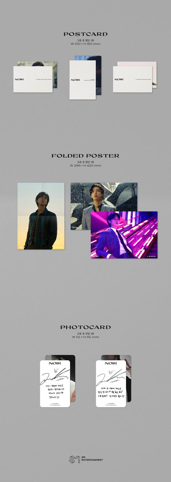 U-KNOW 유노윤호 The 2nd Mini Album [NOIR] Crank Up Ver. - Album Details #3